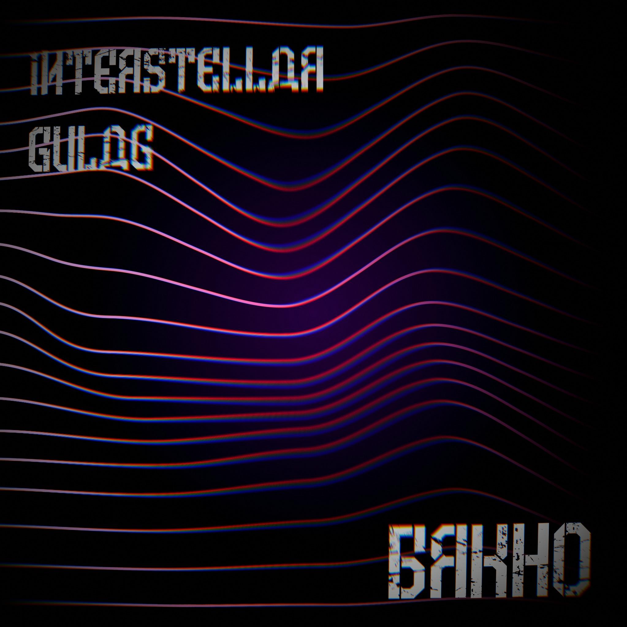 BRKHO - GULAG COVER